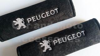 Μαξιλαράκια Ζώνης Αλκαντάρα Peugeot