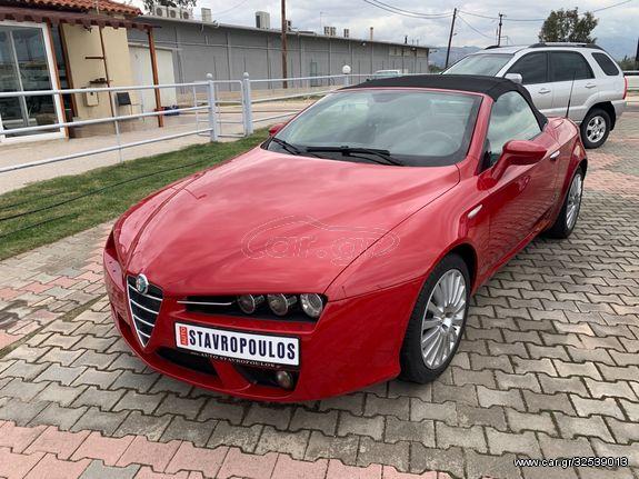 Alfa Romeo Spider '08 2.2 JTS