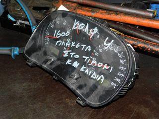 ΠΙΝΑΚΑΣ ΟΡΓΑΝΩΝ VW GOLF 4 1600CC MONT: 2002/04
