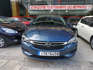 Opel Astra '17 Selection ελληνικό εγγύηση χλμ