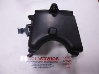 Καπάκι Κεφαλής Sym Euro MX.125 125 1963A-H6B-004 Γνήσιο - Καινούριο