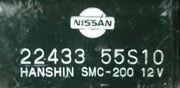 ΠΟΛΛΑΠΛΑΣΙΑΣΤΗΣ  FORD  MAVERICK <UDS,UNS>  2.4 i (02/1993-04/1998) / INFINITI  G20  2.0 (01/1990-12/1997) - M30  3.0 (01/1989-12/1993) ΚΩΔ. 22433 55S10 , SMC-200-thumb-4