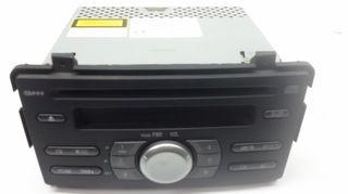 Daihatsu Cuore radiocd