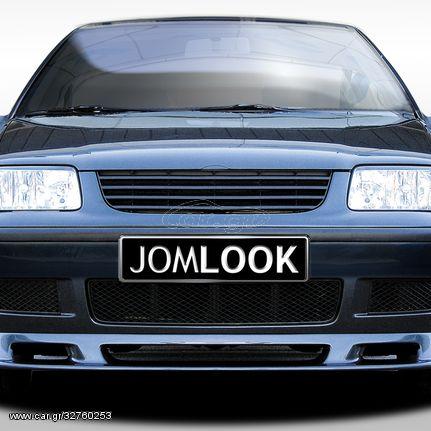 Μάσκα VW Polo 6N2 99-01 Χωρίς Σήμα Μαύρη (CAR20397)