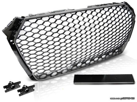 Κεντρική Μάσκα RS Style Matt Grey Για Audi A4 B9 2015 (CAR20696)