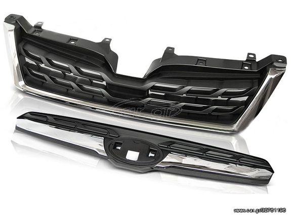 Κεντρική Μάσκα Subaru Forester IV 2013-2018 Black / Chrome LCI Style (CAR21904)