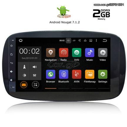 Σύστημα Εικόνας Και Ήχου Smart 453 2016- Android 7.1.1 Digital IQ 9 ιντσών IQ-AN7589 GPS (CAR22185)