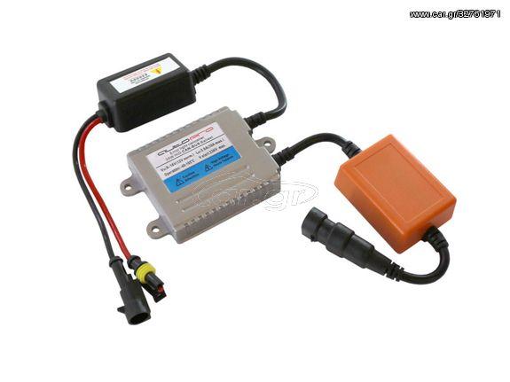 Ballast Canbus Silver 12 Volt 35watt Ανταλλακτικό (CAR23153)