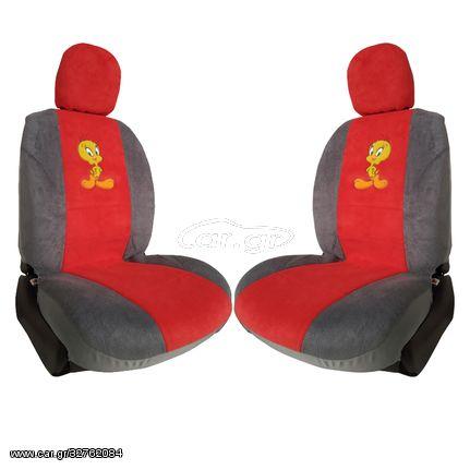 Καλύμματα Μπροστινών Καθισμάτων 4 Τεμ Tweety Πετσέτα Κόκκινο/Γκρι (CAR23295)