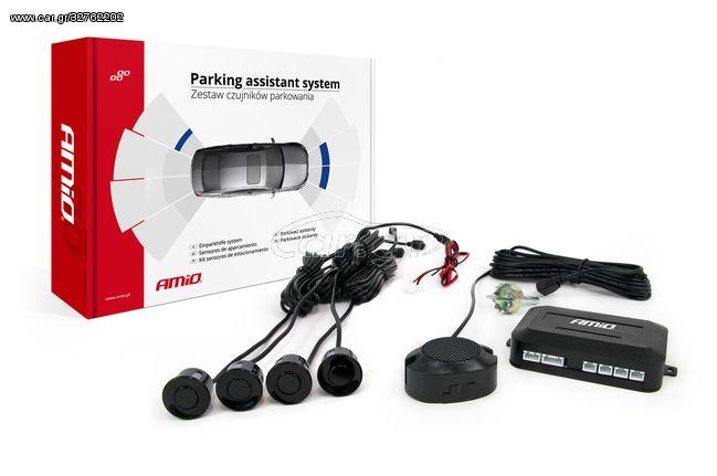 Ρarking Sensor ΡDC 22mm Μαύρο χρώμα Με Ήχο Buzzer Αmio 01567 (CAR23431)