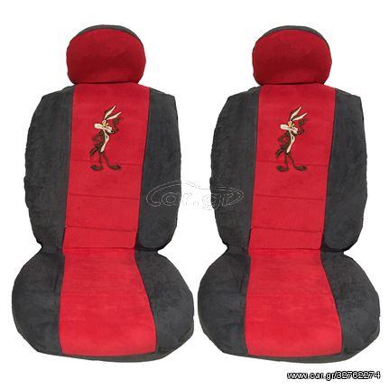 Ημικάλυμμα Μπροστινών Καθισμάτων 4 Τεμ Wile E Coyote Πετσέτα Κόκκινο/Γκρι (CAR23535)