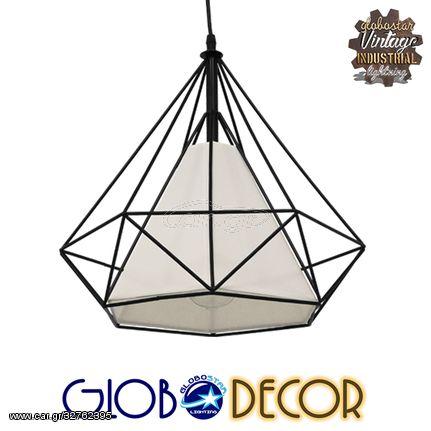 Μοντέρνο Industrial Κρεμαστό Φωτιστικό Οροφής Μονόφωτο Μαύρο με Άσπρο Ύφασμα Μεταλλικό Πλέγμα Φ38 GloboStar KAIRI BLACK (01618)