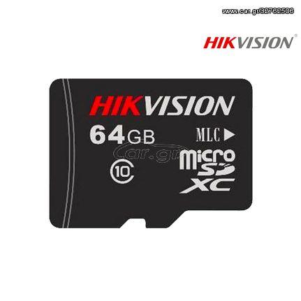 Κάρτα μνήμης 64 GB HIKVISION HS-TF-L2/64G