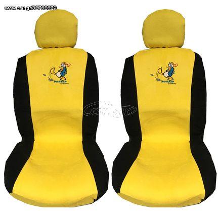 Ημικάλυμμα Μπροστινών Καθισμάτων 4 Τεμ Donald Duck Πετσέτα Κίτρινο-Μαύρο (CAR23805)