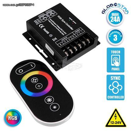 Ασύρματος LED RGB Controller με Χειριστήριο Αφής 2.4G RF SYNC 12V (288w) - 24V (576w) DC GloboStar (04063)