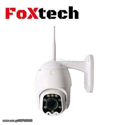 Υπέρυθρη Αδιάβροχη- Ασύρματη WiFi, 4G PTZ κάμερα με Μεταβαλλόμενο φακό Varifocal 3.6mm Lens 2MP full HD
