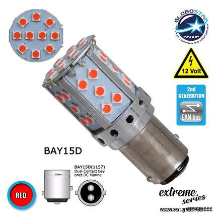 Λαμπτήρας LED Extreme Series Can-Bus 2ης Γενιάς με βάση 1157 18W 12v Κόκκινος για Πορείας Στοπ GloboStar (81243)