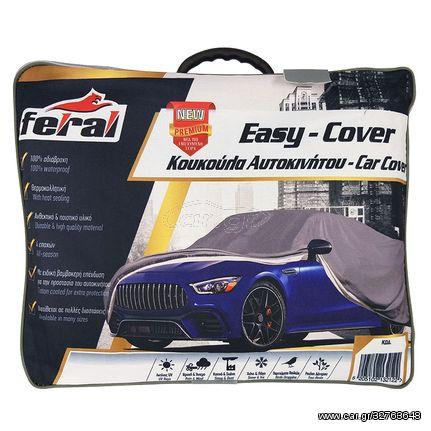 Κουκούλα Αυτοκινήτου Premium Car Feral XL 533X178X119CM (CAR24402)