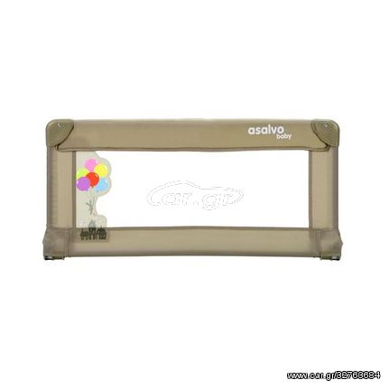 Asalvo Αναδιπλούμενο Προστατευτικό Κάγκελο Μπάρα Κρεβατιού 90cm Beige BB18502