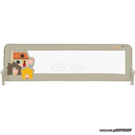 Asalvo Αναδιπλούμενο Προστατευτικό Κάγκελο Μπάρα Κρεβατιού 150cm 3 Pigs BB18779