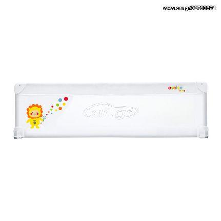 Asalvo Bed Rail 150 cm Αναδιπλούμενο Προστατευτικό Κάγκελο Μπάρα Κρεβατιού - Bubbles BB17406