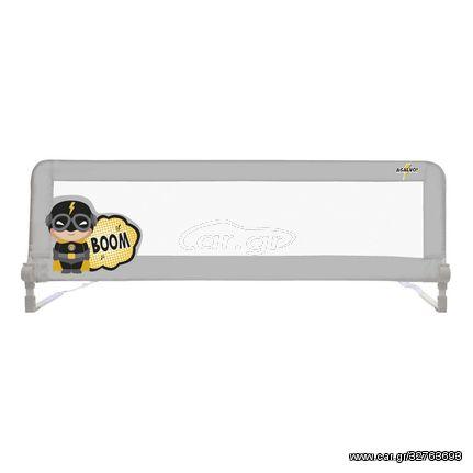 Asalvo Bed Rail 2 in 1 150 cm Αναδιπλούμενο Προστατευτικό Κάγκελο Μπάρα Κρεβατιού - Captain Asalvo BB16546
