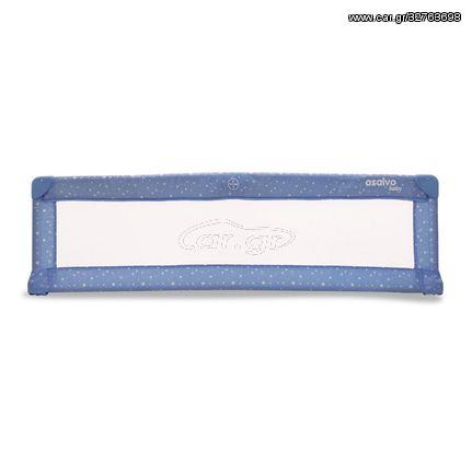 Asalvo Bed Rail 150 cm Αναδιπλούμενο Προστατευτικό Κάγκελο Μπάρα Κρεβατιού - Stars Blue BB15785