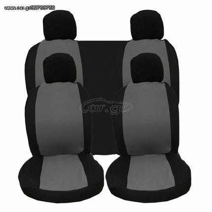 """Κάλυμμα Υφασμάτινο Σετ (μπροστά και πίσω) """"Auto GS"""" Smart Style Γκρι-Μαύρο (CAR24476)"""