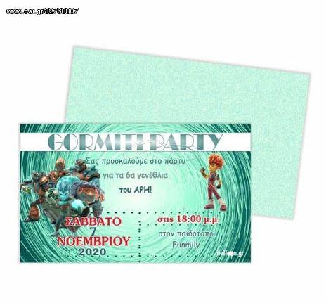 Προσκλήσεις Gormiti με Φάκελο