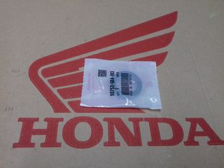 HONDA C90 CUB/ GLX/ ASTREA/ C50C 12V ΤΣΙΜΟΥΧΑ ΜΟΥΑΓΙΕ ΠΙΣΩ ΤΡΟΧΟΥ ΓΝΗΣΙΑ