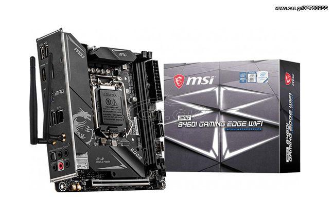 MSI MPG B460I Gaming Edge Wi-Fi (7C86-002R) - Πληρωμή και σε έως 36 Δόσεις!!!