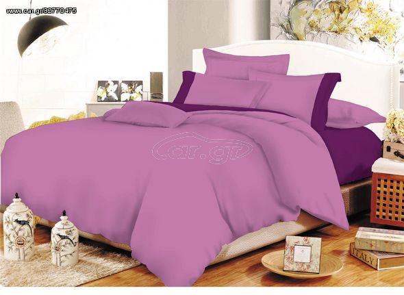 Παπλωματοθήκη ΚΟΜΒΟΣ Cotton Line Lilac-Mauve Μονόχρωμη με Φάσα Υπέρδιπλη 220x240