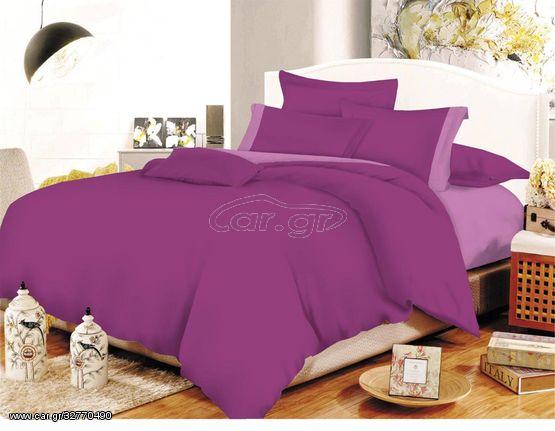 Σετ Σεντόνια Υπέρδιπλα 170x200+20 Με Λάστιχο Μονόχρωμα με Φάσα ΚΟΜΒΟΣ Cotton Line Mauve - Lilac