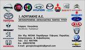 ΑΝΤΛΙΑ ΝΕΡΟΥ (21010-00Q2C) 1600CC DIESEL NISSAN QASHQAI J11E R9M 2013-2017-thumb-1