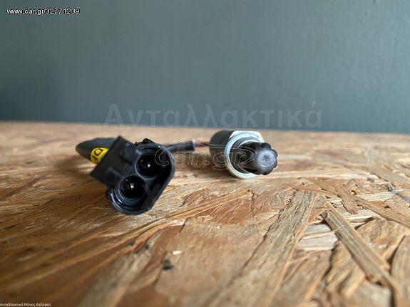 Αισθητήρας λάμδα για Daewoo Lanos 99-03 (Ρυθμιστικός) - ΓΝΗΣΙΟΣ