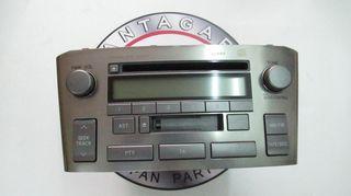 ΡΑΔΙΟ-CD ΟΘΟΝΗ TOYOTA AVENSIS (2003-2005) [86120-05080]