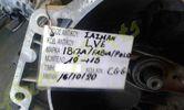 ΣΑΣΜΑΝ ΧΕΙΡΟΚΙΝΗΤΟ 4x2 SEAT IBIZA / SKODA FABIA / VW POLO , ΚΩΔ.ΚΙΝ. CGG , ΚΩΔ.ΑΝΤ. LVE , ΜΟΝΤΕΛΟ 2010-2015-thumb-4