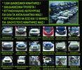 ΣΑΣΜΑΝ ΧΕΙΡΟΚΙΝΗΤΟ 4x2 SEAT IBIZA / SKODA FABIA / VW POLO , ΚΩΔ.ΚΙΝ. CGG , ΚΩΔ.ΑΝΤ. LVE , ΜΟΝΤΕΛΟ 2010-2015-thumb-5
