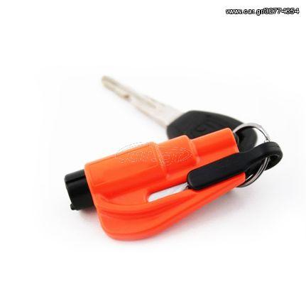 Εργαλείο διάσωσης και απεγκλωβισμού - RescueΜe - Πορτοκαλί