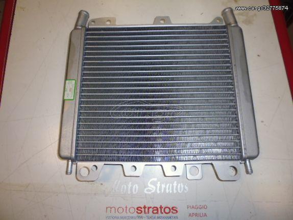 Ψυγείο Νερού Gilera Nexus 125 ie E3 2008 (EMEA) ZAPM35700 57311R