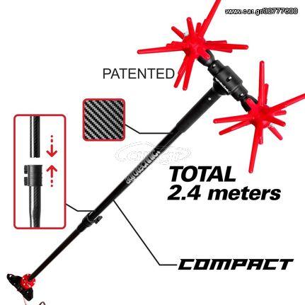 Ελαιοραβδιστικό AGROTECHNIC X.32 Carbon Compact Carbon + Δώρο Χειροπρίονο Samurai