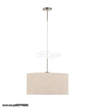 Fischer Honsel Κρεμαστό Φωτιστικό Οροφής Marie Λινό Μπεζ Φ50 (60012)