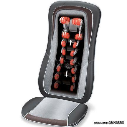 Beurer Κάθισμα μασάζ shiatsu πλάτης - αυχένα Beurer MG 300 θερμαινόμενο