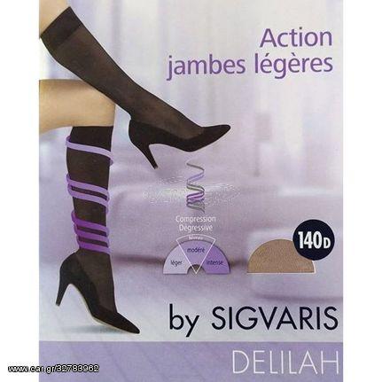 Sigvaris Κάλτσες κάτω γόνατος πρόληψης φλεβίτιδας Sigvaris Delilah 140 DEN Μπεζ