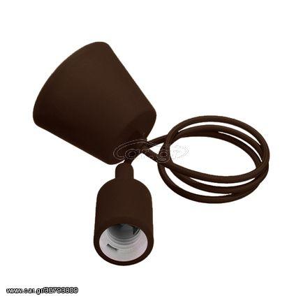 Καφέ Κρεμαστό Φωτιστικό Οροφής Σιλικόνης με Υφασμάτινο Καλώδιο 1 Μέτρο E27 | LK-91012
