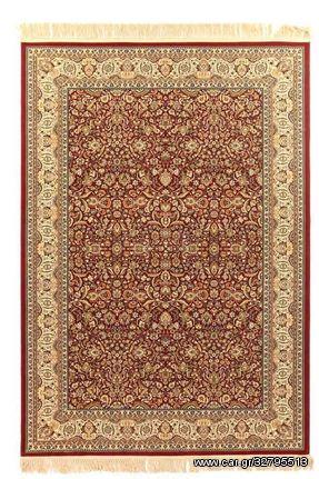 Χαλί Sherazad 8302 RED - 140x190