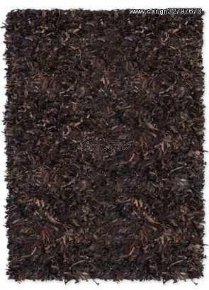 Δερμάτινη Χειροποίητη Κουρελού Shaggy Καφέ - 130x190