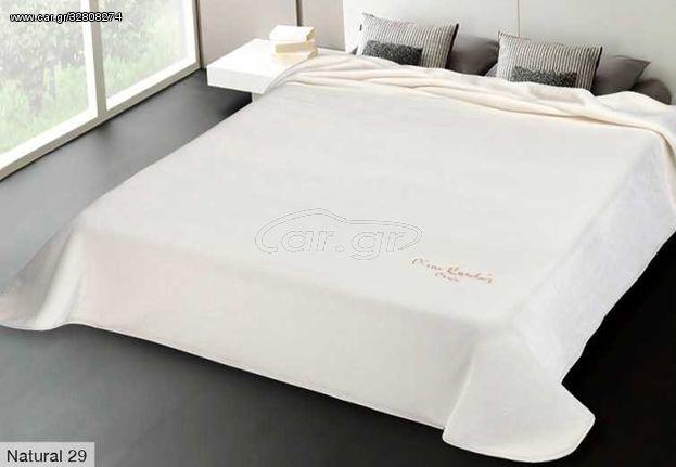 Κουβέρτα Βελουτέ 160X240 Nancy 545 - Opal Rose 64