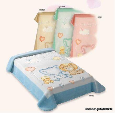 Κουβέρτα Παιδική Βελουτέ Dralon 547 - Green