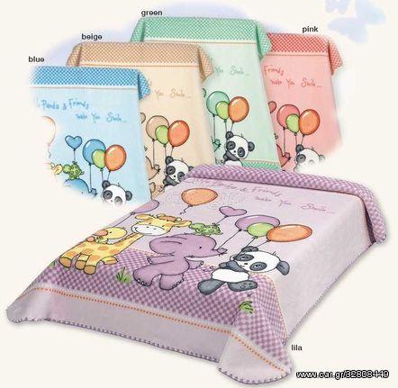 Κουβέρτα Παιδική Βελουτέ Ster 636 - 80 X 110